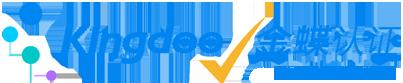青岛金蝶软件营销服务公司
